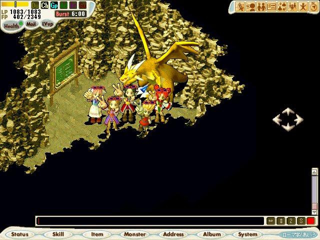 20050514-1.jpg