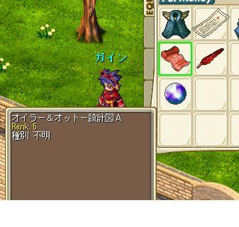 20050510-1.jpg
